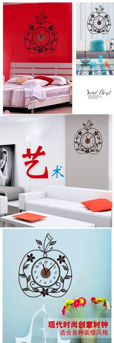 wall stickers wholesale fashion creative diy home decoration apple type wall clock - Brick Hotel Decoration
