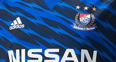 The new Adidas Yokohama F·Marinos 2017 home and away kits introduce outstanding yet classy designs. Graphic Patterns, Graphic Prints, Goalkeeper Kits, Sports Jersey Design, Football Kits, Yokohama, Home And Away, Classy, Chic