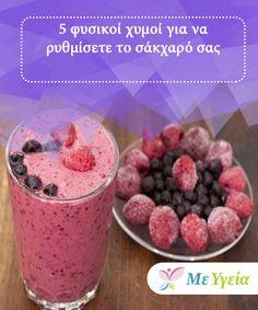 5 φυσικοί χυμοί για να ρυθμίσετε το σάκχαρό σας  Θέλετε να #ρυθμίσετε το #σάκχαρό σας; Μάθετε #σήμερα τον τρόπο! #Συνταγές Health, Health Care, Salud