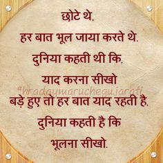 772 Best Quotes Hindi Anmol Vachan Images Manager Quotes