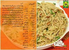 Pakistani Chicken Recipes, Indian Food Recipes, Vegetarian Recipes, Pakistani Recipes, Chinese Recipes, Sweet Dishes Recipes, Kitchen Recipes, Yummy Recipes, Yummy Food