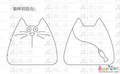 小猫钥匙包.jpg