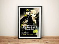 Seraph Of The End Yu and Mika Manga Print by GreyFoxDesign on Etsy