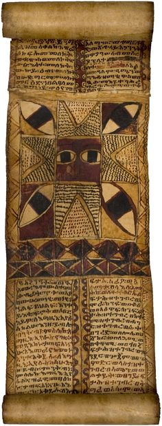 Ancient magic scroll from Ethiopia written for a woman named Wälättä Gäbre'él - her name is inscribed in several places on the scroll Ancient Aliens, Ancient Art, African History, African Art, Vintage Books, Vintage World Maps, Berber, African Textiles, Illuminated Manuscript