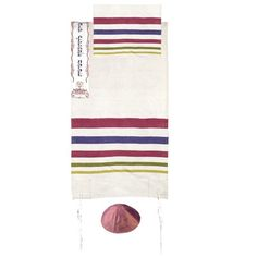 Yair Emanuel Hand Woven Raw Silk Tallit with Emboidered Atara (Multicolored)