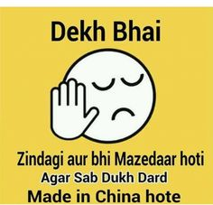 Funny Dp Hilarious Jokes Funny Posts Facebook Jokes Whatsapp Dp Jokes