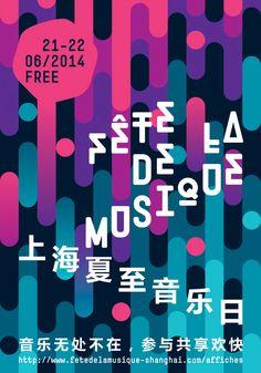 FÊTE DE LA MUSIQUE - SHANGHAI on Behance