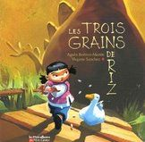 Online shopping from a great selection at Books Store. Kindergarten Activities, Preschool, French Kids, Album Jeunesse, Grande Section, Classroom Community, Teaching French, Friends Show, Teaching Tools