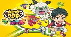 Kamiwaza Wanda: Kirakira Ichibangai Kikiippatsu [Decrypted] 3DS (JPN) ROM - https://www.ziperto.com/kamiwaza-wanda-kirakira-ichibangai-kikiippatsu-decrypted-3ds-jpn-rom/