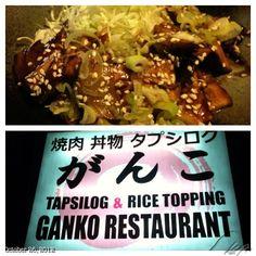 #おつまみ#チャーシュー at #がんこ#レストラン #chashu #ganko#restaurant #yakiniku#foood #philippines #フィリピン#焼肉