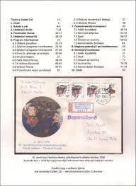 Výsledok vyhľadávania obrázkov pre dopyt vesmír na známkach Event Ticket