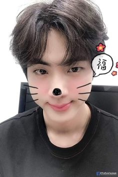 Discovered by Find images and videos about kpop, bts and jungkook on We Heart It - the app to get lost in what you love. Jimin, Bts Kookie, Vlive Bts, Bts Taehyung, Seokjin, Kim Namjoon, Jung Hoseok, Heechul, Eunhyuk