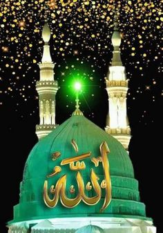 Islamic Wallpaper, Ale, Christmas Ornaments, Muhammad, Holiday Decor, Birthday, Home Decor, Xmas Ornaments, Homemade Home Decor