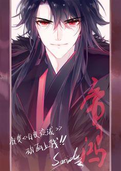 Sword Dance, Bishounen, Manga Art, Game Art, Beautiful People, Prince, Frases, Anime Girls, Guys