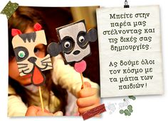 Art For Kids, Cover, Books, Art For Toddlers, Livros, Libros, Book, Blanket, Book Illustrations