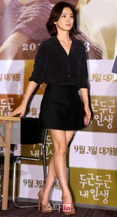 Korean Beauty, Asian Beauty, Song Hye Kyo Style, Airport Style, Airport Fashion, Kim Tae Hee, Song Joong Ki, Korean Actresses, Beautiful Legs