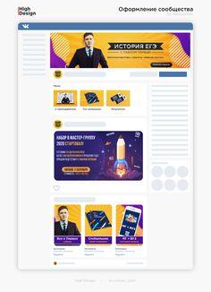 Youtube Thumbnail, Web Ui Design, Social Media Design, Graphic Design Illustration, Octopus, 3d Printing, Banner, Photoshop, Website