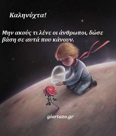 Εικόνες με λόγια για καληνύχτα - Giortazo.gr Good Night, Good Morning, Reading, Quotes, Movie Posters, Inspiration, Nighty Night, Buen Dia, Quotations