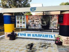 The memorial to soldiers of ATO and to heroes of People killed during Euromaidan was burned in Odessa region