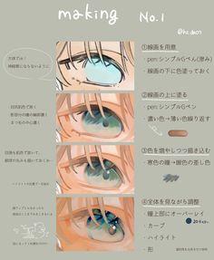 Digital Painting Tutorials, Digital Art Tutorial, Art Tutorials, Pretty Art, Cute Art, Anime Eyes, Drawing Poses, Art Reference Poses, Art Drawings Sketches