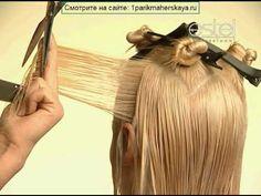 СТРИЖКА и ОКРАСКА волос - YouTube