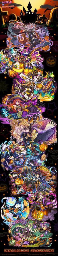 ハロウィン仕様に仮装したモンスターたちが期間限定で登場! パズル&ドラゴンズ