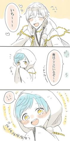 Tsurumaru san with his first child Ichi. This is so cute, my inner fujoshi is seeing hearts everywhere~
