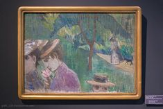 Михаил Ларионов (1881-1964). Прогулка, 1907-1908. Собрание Валерия Дудакова и Марины Кашуро The Originals