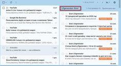 Как управлять несколькими почтовыми ящиками и учетными записями в Gmail