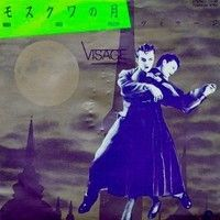 visage - [144.59bpm] moon over moscow (crabMixx) 250527 by inu on SoundCloud