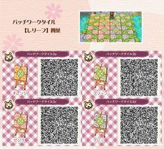 New Leaf QR Paths Only (pocky-town: (✿╹◡╹)ノ☆.。₀:*゚ source ★゚・:,。゚・:,。☆ ...)