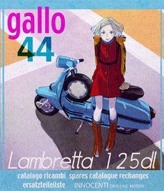 [3474] top絵更新 - gallo44 絵日記