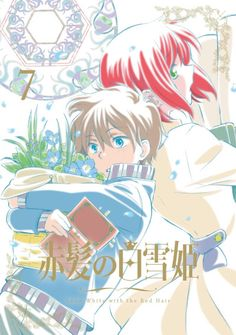 Akagami no Shirayukihime / Snow White with the red hair