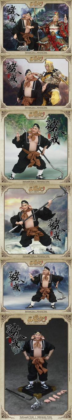 [Inflames toys X Newsoul toys 1/6 Journey to the West - Zhu Bajie]