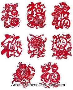 Chinese Folk Art / Chinese New Year Gifts / Chinese Paper Cuts - Good Fortune Symbols (Set of 8)