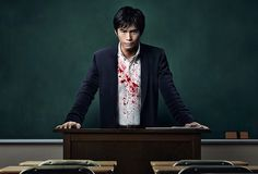 "Trailer for Takashi Miike's Latest. ""Lesson of the Evil' centers on a teacher named Seiji Hasumi who's loved by his students and respected by his peers. However, in reality, Hasumi is a psychopath who is unable to feel empathy for other human beings. Specifically, he has a severe antisocial personality disorder. Because of his mental condition, Hasumi chooses to deal with problems like bullying and overbearing ""monster parents"" the easy way...by systematically murdering his students…"""