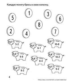 98 best Matematika 1.oszt. images on Pinterest in 2018 | Teaching ...