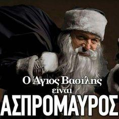 Xaxaaaaaaaaa paok for ever. Thessaloniki, Football Fans, Words, Nails, Christmas, Finger Nails, Xmas, Ongles, Weihnachten