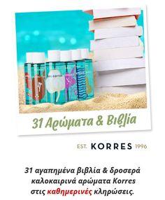 31 αγαπημένα βιβλία και δροσιστικά καλοκαιρινά αρώματα Korres.