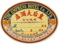 The Empress Hotel (Hong Kong) Luggage Stickers, Luggage Labels, Vintage Luggage, Vintage Travel Posters, Vintage Suitcases, Hotel Logo, Vintage Hotels, Vintage Graphic Design, China Art