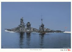 Colourised pic of Hyuga, Ise class battleship, prior to conversion to a battleship/carrier.