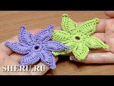 Crochet Summer Star Flower  Урок 45 Вязание крючком