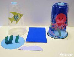 真っ赤なチューチュータコさんに、ヒラヒラ熱帯魚!  透明コップだから、360度ぐるっと一周眺めることができるよ。  切り貼りや、細かい作業が楽しい時期により楽しめそうな製作遊び。 Ocean Kids Crafts, Ocean Animal Crafts, Sea Crafts, Fish Crafts, Craft Stick Crafts, Diy And Crafts, Crafts For Kids, Arts And Crafts, Fish Paper Craft