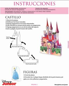 Cinderella Castle - page 1 of 5 Instructions Cinderella Crafts, Cinderella Birthday, 3d Paper Crafts, Paper Toys, Disney Diy, Disney Crafts, Kirigami, Disney Princess Castle, Cinderella Castle