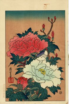 """ Japanese Ukiyo-e Woodblock print, Hiroshige, ""Peonies and Bird"" """
