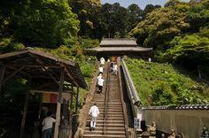 "22 - Byodo-ji.  ""Temple of Equality"""