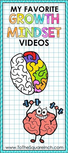 Growth Mindset Classroom Videos to teach Growth Mindset Fundamentals. Use these videos to demonstrate a growth mindset in your students. Growth Mindset Videos, Growth Mindset For Kids, Growth Mindset Classroom, Growth Mindset Activities, Growth Mindset Quotes, Class Dojo Growth Mindset, What Is Growth Mindset, Social Emotional Learning, Social Skills