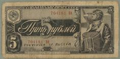old russian documents - Google Search