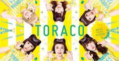 TORACO|阪神タイガース公式サイト