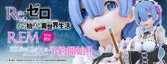 More images of the Life-size Rem statue from Re:Zero surface, details on how to order revealed - http://sgcafe.com/2016/12/images-life-size-rem-statue-rezero-surface-details-order-revealed/